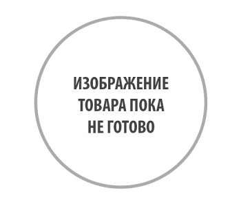 5323РХ-6100011 Дверь с арматурой и стеклами,левая 5323РХ-6100011 (АЗ УРАЛ)