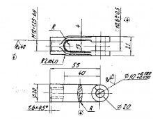 375-3508045А Вилка тяги