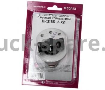 ВК 318 Б У-ХЛ Выключатель массы ручной (универсальный, флажок) (24В, 50А)