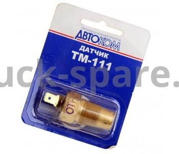 ТМ 111 Датчик аварийной сигнализации температуры воды (ан. ТМ 101)
