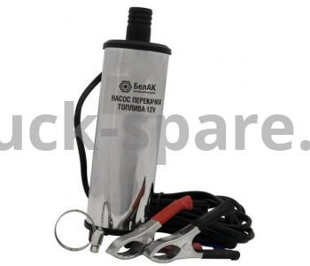 БАК 17550 Насос перекачки топлива (солярки) (12 В) (28 л/мин) (несъёмный фильтр)