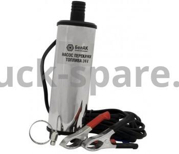 БАК 17450 Насос перекачки топлива (солярки) (24 В) (28 л/мин) (несъёмный фильтр)