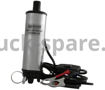 БАК 00074 Насос перекачки топлива (солярки) (24 В) (28 л/мин) (съёмный фильтр)