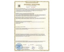 ПЖД14ТС-10-БЧ Подогреватель жидкостный предпусковой с монтажным комплектом 12-15 кВт 24В (Теплостар)